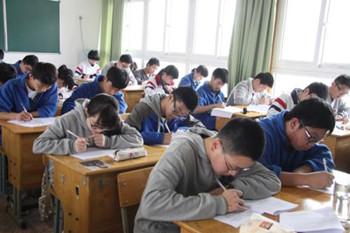 高中物理学习中克服审题马虎的方法