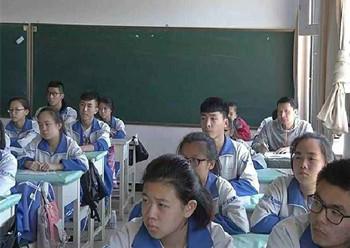 初中英语学习