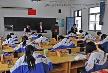 物理学霸秘籍-课堂听课的专注力